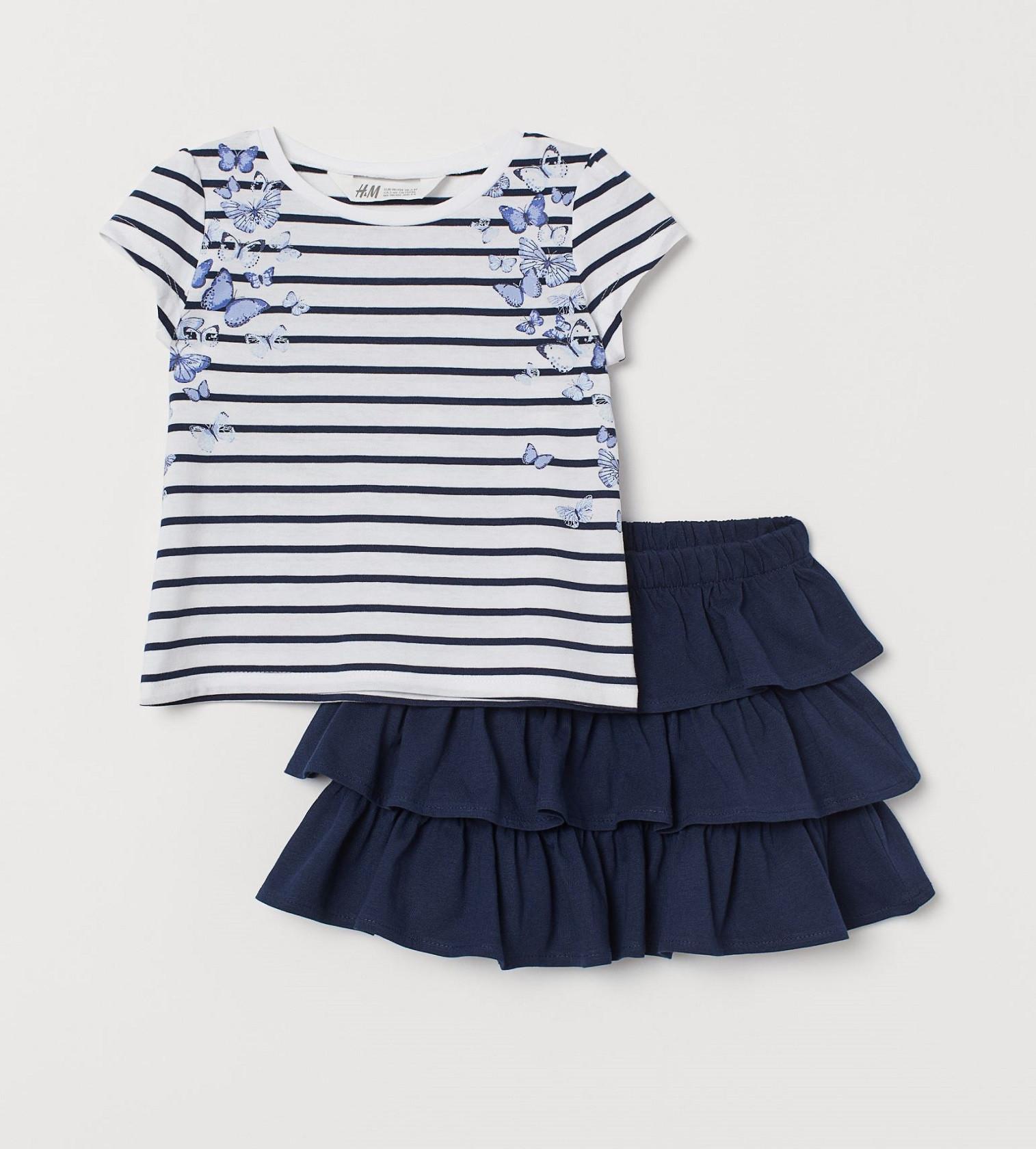 Купити Комплект H & M Темно-синій / Біла смужка - фото 1