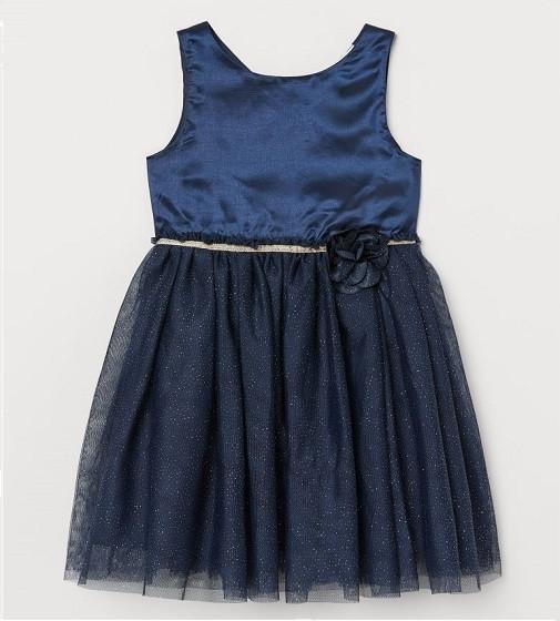 Купити Сукня ошатна H&M tulle skirt: Dark blue - фото 1
