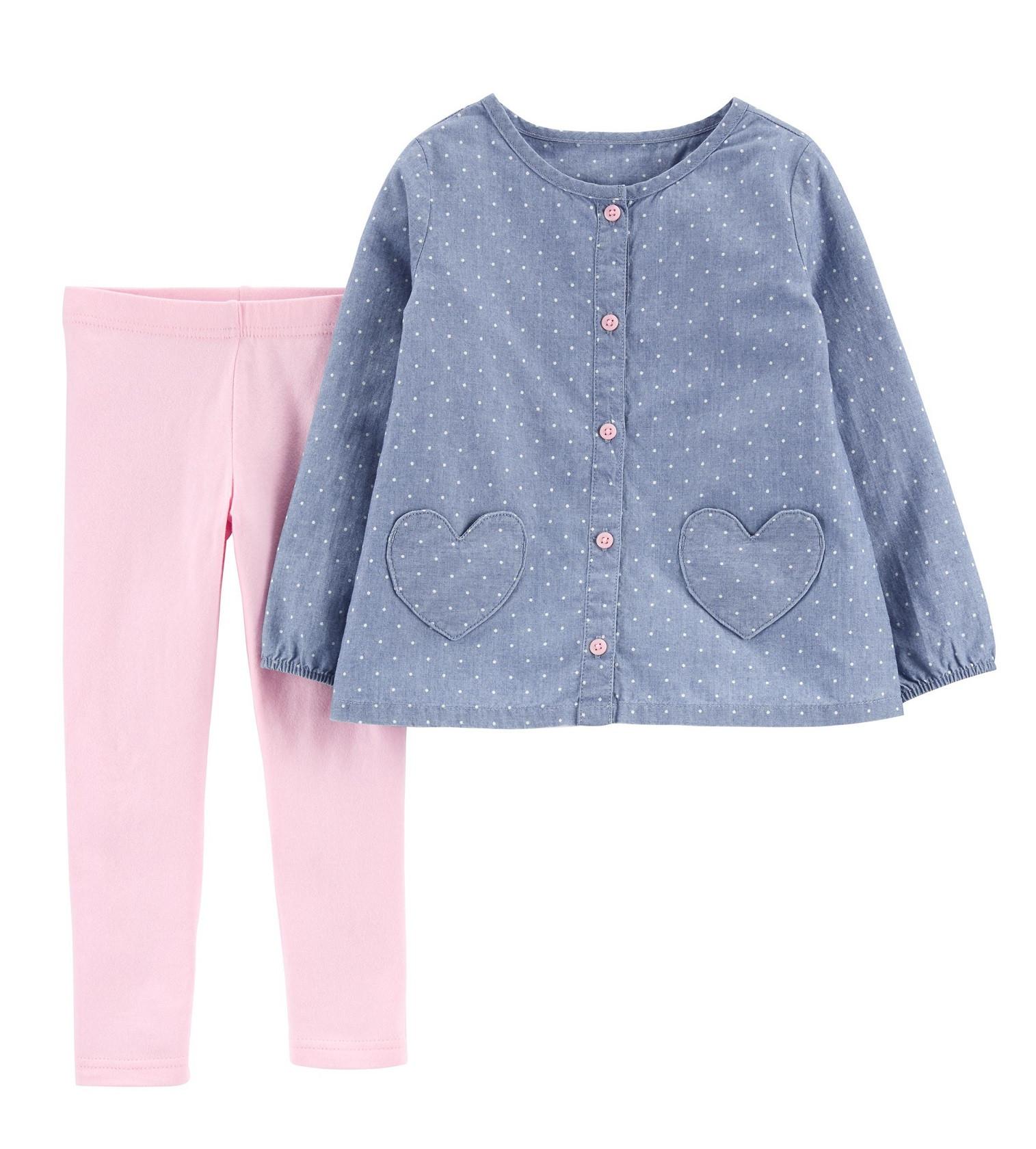 Купити Набір Carters Heart Chambray Blue/Pink - фото 1