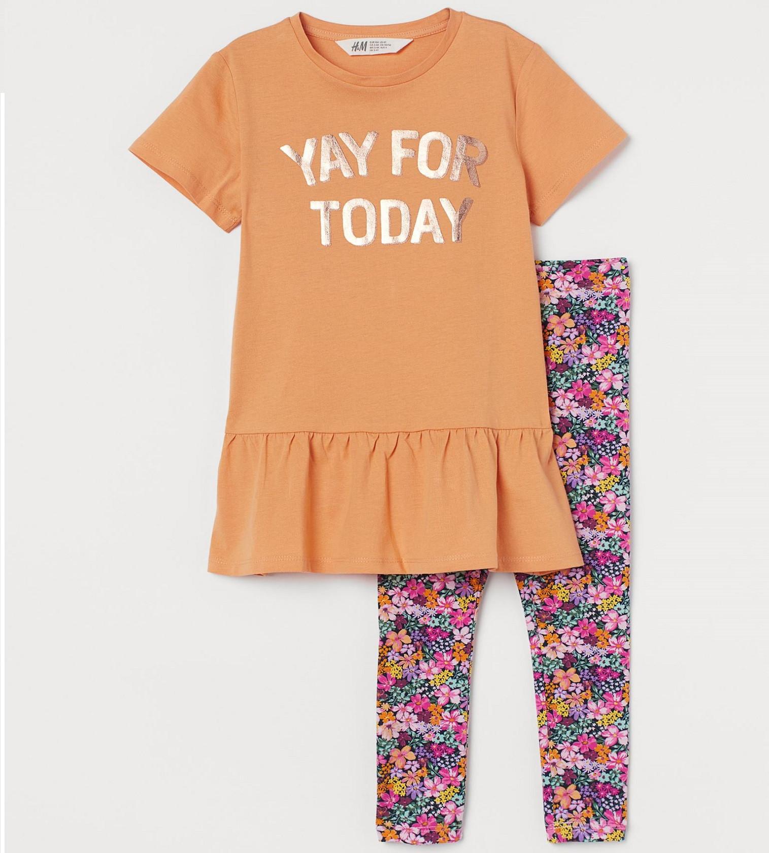 Купити Набір H&M cotton set: Light orange/Yay - фото 1