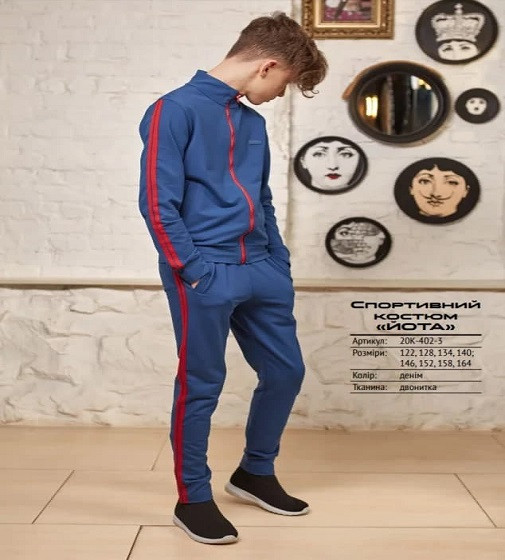 Купити Спортивний костюм Овен Йота-3 Деним - фото 1