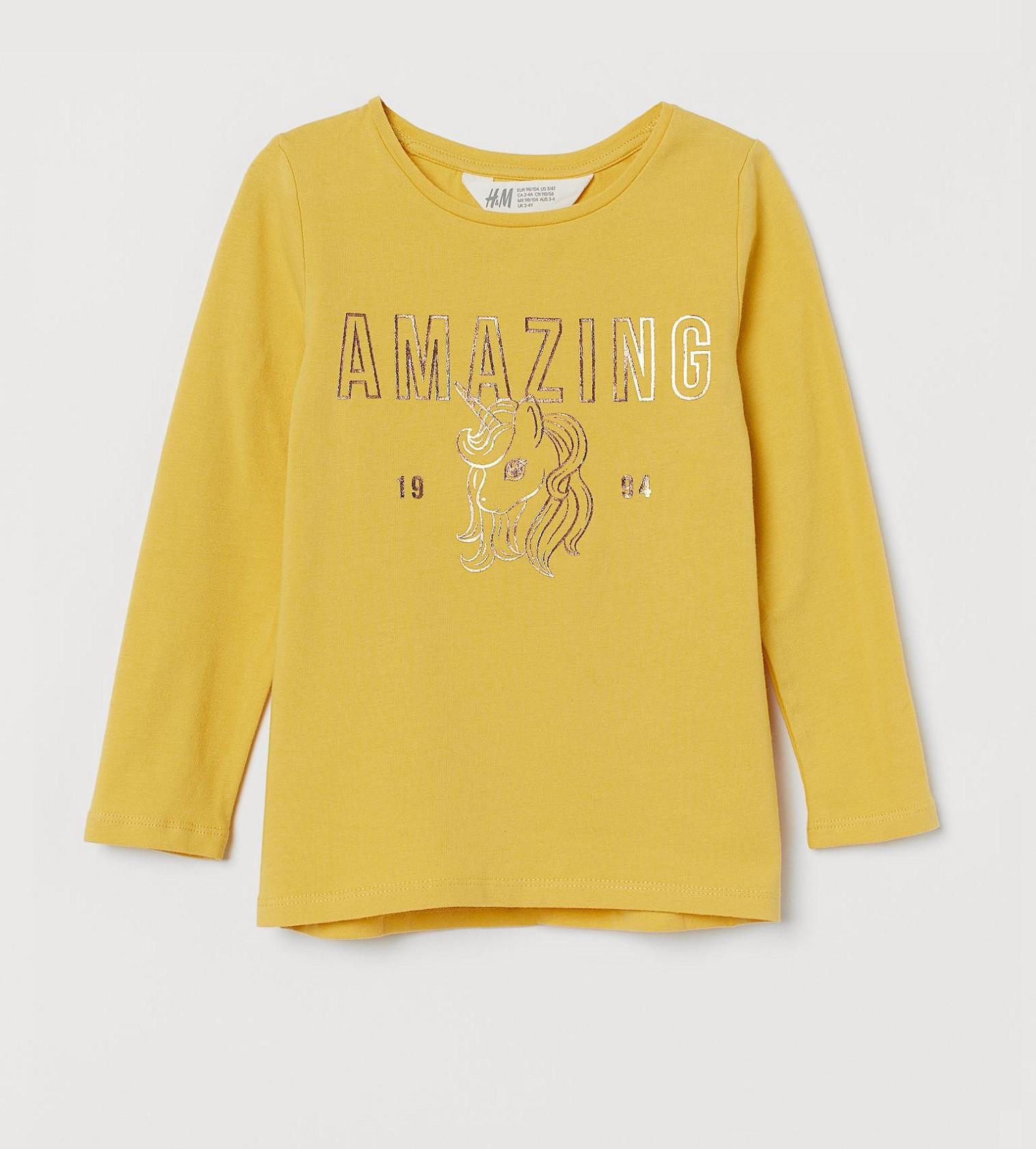 Купити Реглан H&M Жовтий / Amazing - фото 1