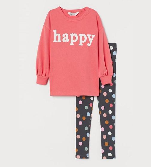 Купити Набір H & M 2в1 Хеппи Old rose/Happy - фото 1