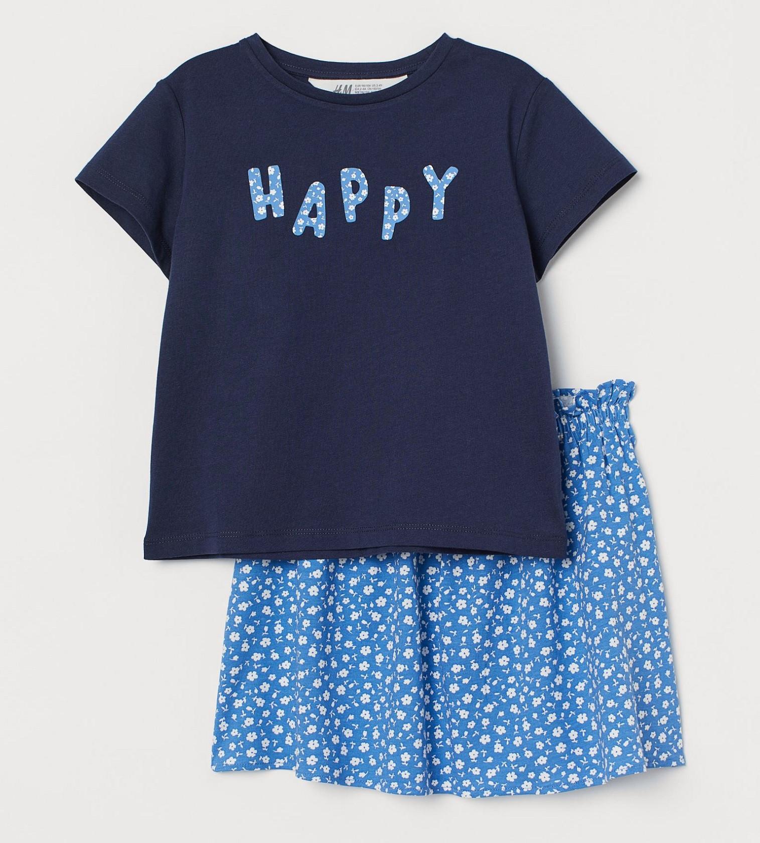 Купити Комплект H&M Темно-синій / Happy - фото 1